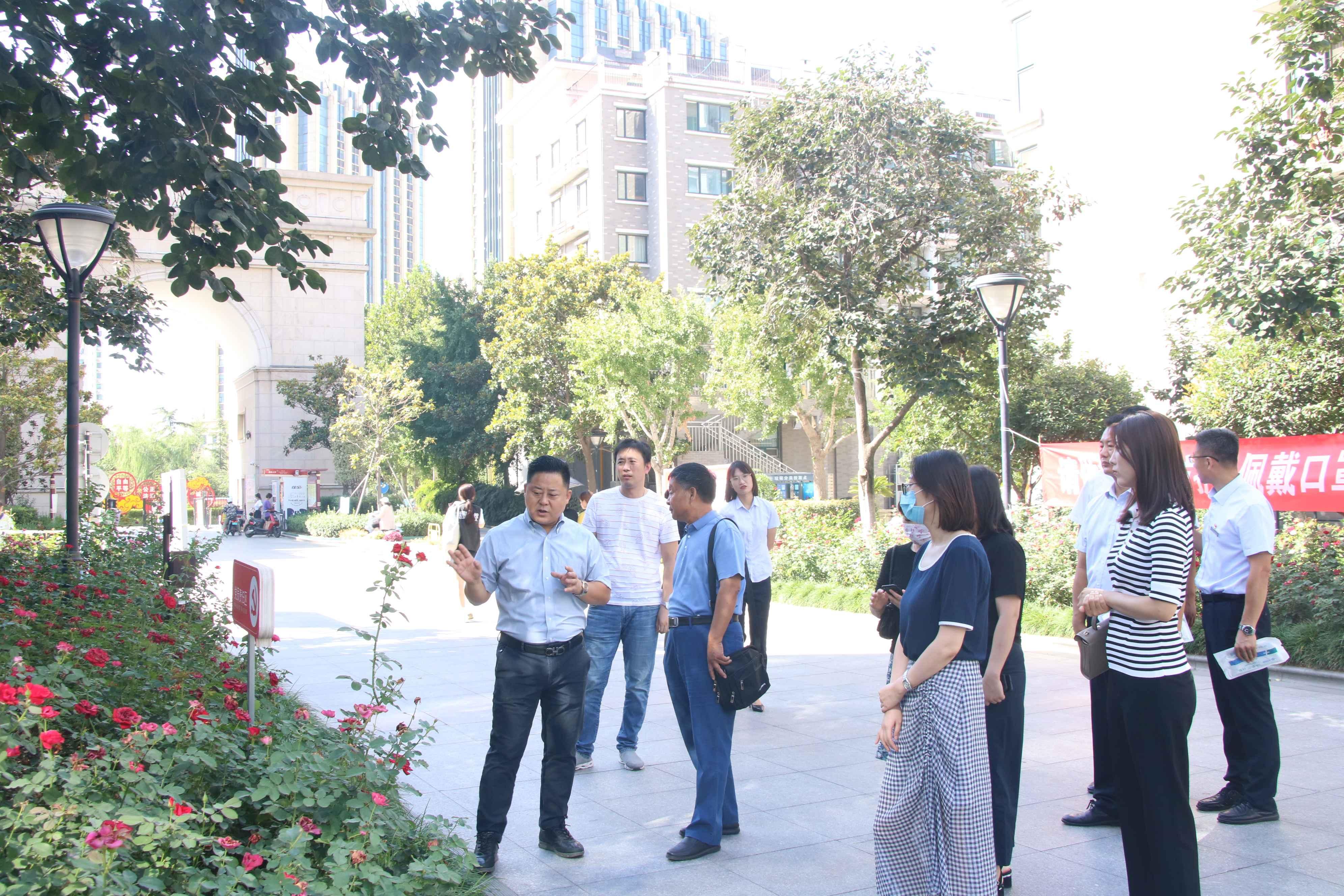 济南市物业管理行业协会秘书处一行7人赴山东康都物业管理有限公司参观学习